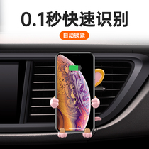 Mobile phone car support fast charge car with wireless charger navigation bracket