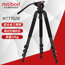 Miliboo Mipo Tower MTT702A Radio Radio and Television Professional Photography Carbon Fiber Tripod 2m high
