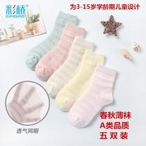 宝宝袜子纯棉 春秋 婴儿中筒袜不勒腿短袜可