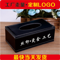 Paper towel box tray paper tray collection box hotel leather multi-functional restaurant paper box custom logo.