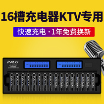 Six-year-old shop 14 color rechargeable battery KTV wireless microphone dedicated to the 5 battery universal microphone.