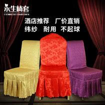 永生椅套 江西销量过百 超20种颜色永生椅套酒店 饭店宴会餐厅连体 凳套桌布