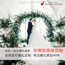 Huadepei Sanya Western wedding planning mangrove Yunge church wedding