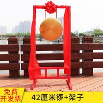 广东销量过百 四年老店臻品32cm铜锣 锣架 42厘米开道锣喜庆锣活动