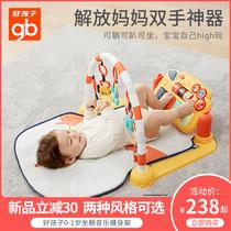 Гуандун продаж более четырехсот четырех лет магазин хорошие дети ребенка педаль фортепиано фитнес стойки мужчины и женщины новорожденных педали