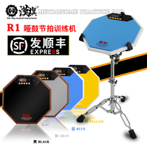 Guangdong sold more than four hundred and four years old shop shelf drum han brand dumb drum pad Hanqi practice drum 12 inch set beater