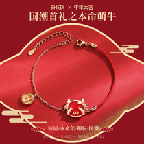 This life year pure silver bracelet female cow year transfer red hand rope jewelry twelve lives.