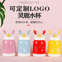 Water cup custom print logo opening gift giveaway batch 蕟 advertising cup.