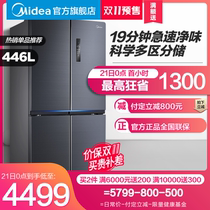 U.S. refrigerator shop Nanchang hot sales of 11-year-old shop U.S. refrigerator 446 liters cross open four doors of first-class energy efficiency variable frequency air cooling.