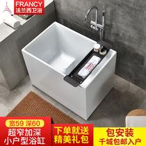 Galaxy Bath Galaxy Bath Japanese small family-type deepening Ackle free-form bubble bath adults