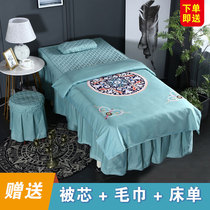 Jiangxi sales of more than 17 colors of high-end beauty salon bedspread four-piece set of cotton four-season universal massage bed cover.