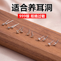 999 pure silver studded female ear stick sleep without taking off allergy-proof ear holes.