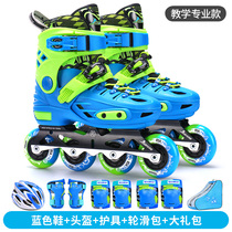 Guangdong sales of more than 100 years old shop Jinfeng skate childrens roller skates professional roller skate class dedicated
