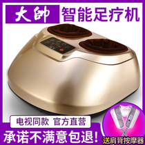 Massage foot treatment machine shop Guangdong hot sales over a thousand foot treatment machine foot massage TV with a handsome artificial intelligence device kneading