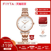 Via recommends Flying Yada thin watch female ins style high-class simplicity.