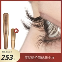 Eyelash growth liquid gemsho official website Li Jiaqi recommends girls grow thick eyebrows fast and long