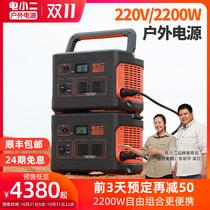 电小二户外电源移动并联款2200W大功率自驾