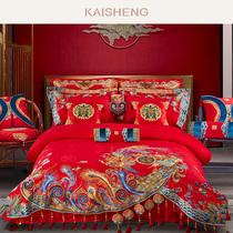Kaisheng home textile cotton yaw big red wedding embroidery bedding six.