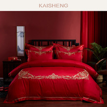 Nine years old shop new products listed Kaisheng home textile cotton embroidery big red wedding multi-piece set of cotton kit.