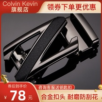 Eight-year-old shop to ensure that the belt buckle mens buckle head CK mens leather lead high-end belt buckle.