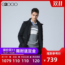 G2000 mens shopping mall the same 2020 autumn winter new white duck velvet soft.