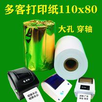 Офисная бумага 2019 Новый магазин Франчайзинг Печатная бумага Бумага Multi-Guest 110x80 Тепловая бумага 110mm.