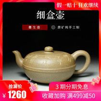 The new store opened Yixing purple sand pot national industry pure manual green plaster man