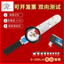 Torque Wrench 2019 New Store Franchise Torque Wrench Parker Pointer Dial Torque Tester