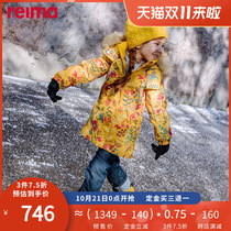 Pre-sale Reima childrens cotton jacket water resistant to moisture anti-fouling and air breathable.