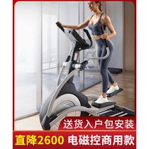 六年老店 新品上架33天椭圆机健身房器材静音太空漫步机登山椭圆仪