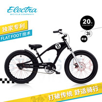 Bike 2020 new store guarantees Electra children 20 inches 6-10 years old.