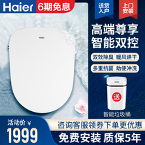 Haier smart sit-down cover shop repeat customers over a thousand 2020 new store sit-up coverHaier toilet cover home electric is thermal multi-functional removal