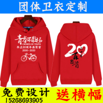Students will be custom-made 20th anniversary party cultural shirt 10 years 25 years.