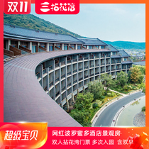 Hip-play recommended double 11 Boromido view 2 days 1 night room executive room since.